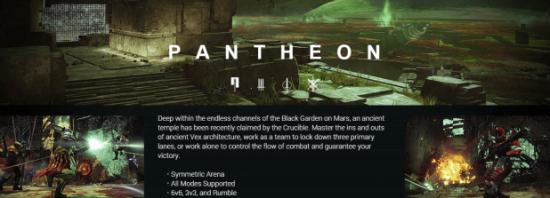 pantheon-1-2