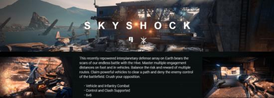 skyshock-1