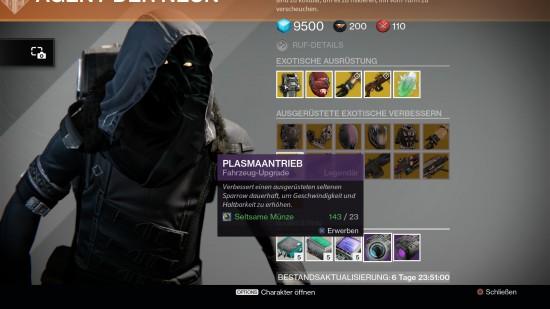 Destiny_20141226100900
