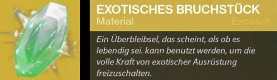 exotic_shard