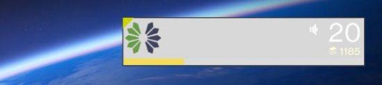 Dieses Emblem könnt Ihr bekommen, wenn Ihr Euch mit Bungie messt.